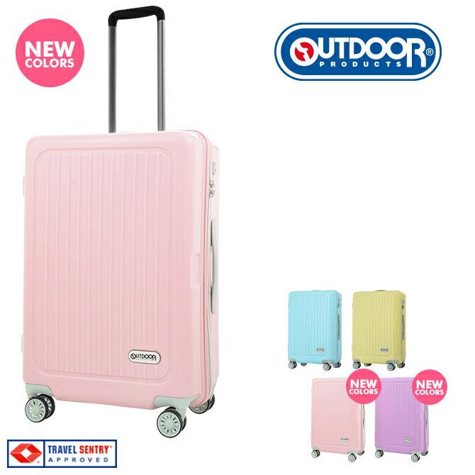 アウトドアプロダクツ スーツケース OD-0694-60 61.5cm 当社限定 オリジナル ジッパーハードキャリー 1年保証 OUTDOOR PRODUCTS 【 TSAロック搭載 】