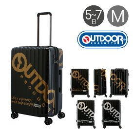 アウトドアプロダクツ スーツケース 61(71)L 60.5cm 3.8kg OD-0796-60 ハード | OUTDOOR PRODUCTS | TSAロック搭載 キャリーバッグ キャリーケース エキスパンダブル [即日発送]