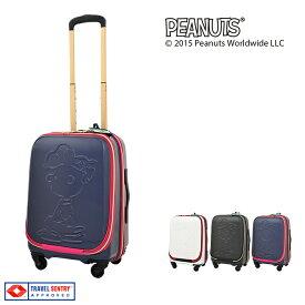 ピーナッツ スーツケース PN-008 48cm キャリーケース レディース 拡張 フロントオープン TSAロック搭載 HINOMOTO PEANUTS ピーナッツ [bef][PO10][即日発送]