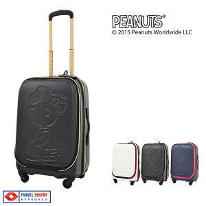 スヌーピー スーツケース かわいい|49.3L/55.2L 56cm 3.5kg PN-009|フロントオープン 拡張 1年保証 ハード ファスナー|TSAロック搭載 ポケット付き HINOMOTO キャラクター ピーナッツ [bef][PO10][即日発