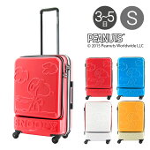 スヌーピースーツケースかわいい|47L55.5cm4.3kgPN-015|拡張フロントオープン1年保証ハードフレーム|TSAロック搭載キャラクターピーナッツ[bef][PO10][即日発送]