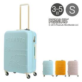 スヌーピー スーツケース 当社限定 かわいい|51.3L 63cm 3.1kg PN-017|軽量 ハード ファスナー|TSAロック搭載 キャラクター ピーナッツ [PO10][bef][即日発送]