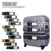 スヌーピースーツケースベルト可愛い旅行用品PN2-001|ワンタッチバックル式キャラクターかわいいピーナッツ[bef][PO10][即日発送]