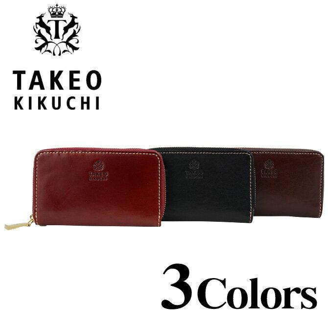 タケオキクチ 名刺入れ TAKEO KIKUCHI Area エリア カードケース メンズ TK266614【あす楽対応_関東】