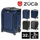 ZUCA NAVIGATOR ナビゲーター|32L 52.5cm 4.8kg 3300|機内持ち込み ソフト ファスナー キャリーバッグ ビジネス ズ…