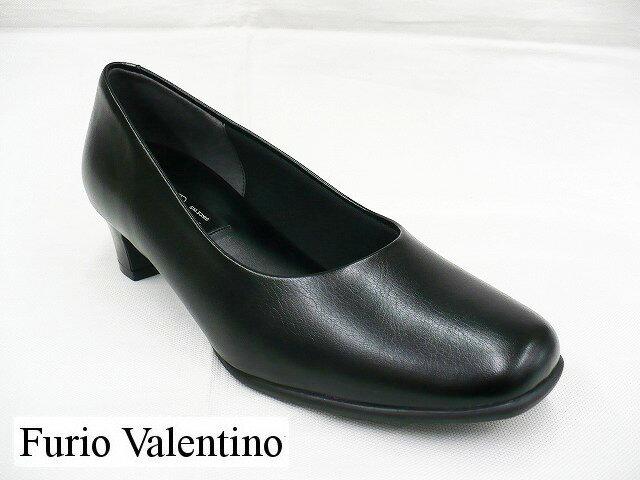 Furio Valentino フリオ バレンチノ 3451 レディース プレーンパンプス 4cmヒール
