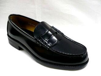 学生 3E 学校 Alta 春田 6,550 男休闲鞋鞋