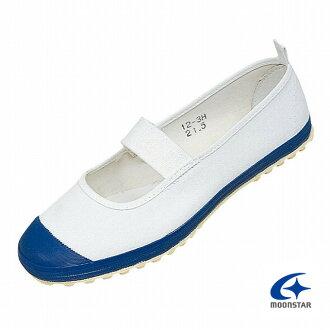 明可达电器有限公司明可达电器有限公司学校颜色 M 爸爸鞋子抗菌和抗气味技术