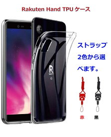 Rakuten Hand TPU ケース カバー クリア 2色 黒 赤 ストラップ付 楽天モバイル ハンド TPU素材 ソフト フィット 透明クリア
