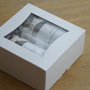 【送料無料/母の日におすすめ♪】スノーボール 瓶 2種セット meririma(10個入×2個)プレーン シュクレ チョコ カカオ ココア 低トランス脂肪酸 お菓子 ギフト ブールドネージュ ポルポロンクリ