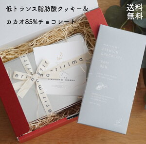 【ホワイトデーにおすすめ♪スイーツギフトボックス】メリリマ クッキー缶&チョコレート セット meririma選べるメッセージカード!