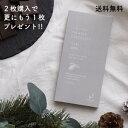 【Sale!!2枚購入で1枚プレゼント!!メリリマ プレミアム チョコレート カカオ85%(80g) meririma高カカオ 健康 板チョコ…