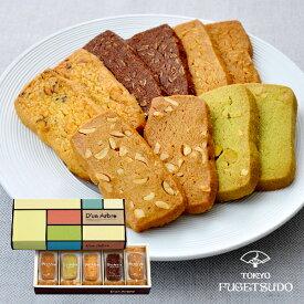 クッキー プレゼント ギフト 詰め合わせ 個包装東京風月堂 ダナブルカートンスイーツ お菓子 チョコ以外