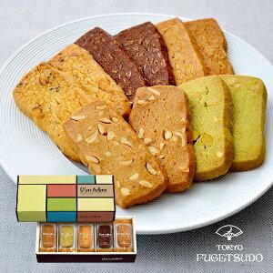 クッキー プレゼント ギフト 詰め合わせ 個包装東京風月堂 ダナブルMスイーツ お菓子 チョコ以外