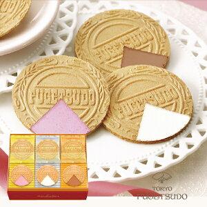 ホワイトデー プレゼント ギフト 詰め合わせ 個包装東京風月堂 ゴーフレット72枚入スイーツ お菓子 チョコ以外