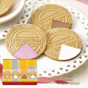 送料無料 ホワイトデー プレゼント ギフト 詰め合わせ 個包装東京風月堂 ゴーフレット120枚入スイーツ お菓子 チョコ以外