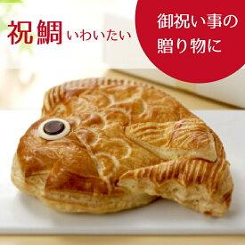 東京風月堂 祝鯛プレゼント スイーツ ギフト 洋菓子 お菓子 焼き菓子