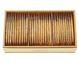 母の日 ギフト スイーツ プレゼント 詰め合わせ 個包装 ギフト東京風月堂 リーフパイ30枚入贈り物 お土産 お菓子