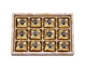 栗スイーツ スイーツ プレゼント 2020 詰め合わせ 個包装 ギフト東京風月堂 マロングラッセ12個入贈り物 お土産 お菓子