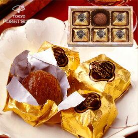 栗スイーツ バレンタイン プレゼント ギフト 詰め合わせ 個包装東京風月堂 マロングラッセ6個入スイーツ お菓子 チョコ以外