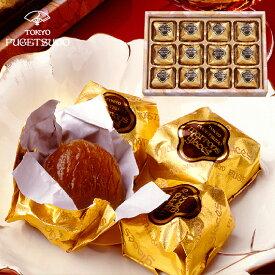 栗スイーツ バレンタイン プレゼント ギフト 詰め合わせ 個包装東京風月堂 マロングラッセ12個入スイーツ お菓子 チョコ以外