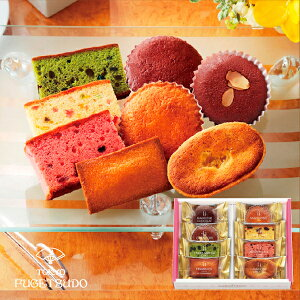 ホワイトデー 焼き菓子 プレゼント ギフト 詰め合わせ 個包装東京風月堂 お菓子の美術館8個入スイーツ お菓子 チョコ以外