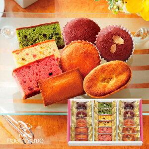 バレンタイン 焼き菓子 プレゼント ギフト 詰め合わせ 個包装東京風月堂 お菓子の美術館16個入スイーツ お菓子 チョコ以外