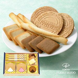 ホワイトデー 焼き菓子 プレゼント ギフト 詰め合わせ 個包装東京風月堂 銘菓セット20個入スイーツ お菓子 チョコ以外