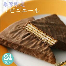プレゼント ギフト 詰め合わせ 個包装 スイーツ お菓子東京風月堂 サピニエール24枚入