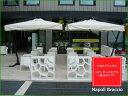 商品名:ナポリ ブラッチョ/NapoliBraccio(日よけ、おしゃれなパラソル、スコラロパラソル)※基本送料無料、パラソ…