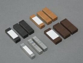 【樹脂フェンス】スタイルフェンス スペーサーセット(10個入り) 20mm・25mm (単品部材)