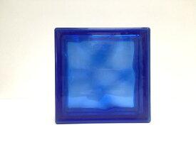 新商品!ガラスブロック【クリスタルスタイル】/クリスタルコバルトブルー/1個単品商品(W190×H190×D80mm)【チェコ製ガラスブロック】