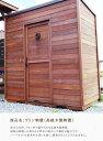 商品名:ウリン物置(高級木材の木製物置)※組立済でお届け致します。【組立済物置 ビリアン材物置 個性のある物置 …