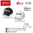 スリクソン キャップ SMH5130N【ツアープロ着用モデル】ダンロップ SRIXON DUNLOP