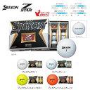 ZーSTAR スリクソン ゼットスターゴルフボール1ダース(12個入り)2014年モデルダンロップ日本正規品