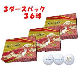 XXIO ゼクシオ11 ゼクシオイレブン 2020年干支ボール 3ダースパック(36個入り) ホワイト XXIO11 DUNLOP ダンロップ ゴルフボール