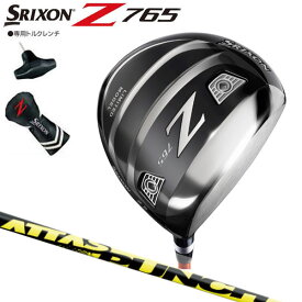 スリクソン Z765 ドライバー リミテッドモデル ATTAS PUNCH6 カーボンシャフト SRIXON DUNLOP