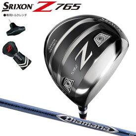 スリクソン Z765 ドライバー リミテッドモデル Diamana BF60 カーボンシャフト SRIXON DUNLOP