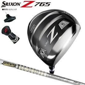 スリクソン Z765 ドライバー リミテッドモデル Tour AD TP-6 カーボンシャフト SRIXON DUNLOP