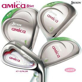 スリクソン アミカ amica ゴルフクラブセット8本セット(W#1、#5、U6、I#7〜9、PW、SW)RS-103 カーボンシャフト srixon dunlop ダンロップ