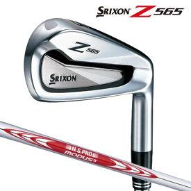 スリクソン Z565アイアンセット 6本(#5-9、pw) N.S.PRO MODUS3 TOUR105 スチールシャフト SRIXON ダンロップ日本正規品