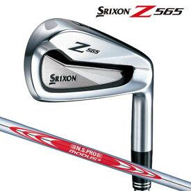 スリクソン Z565アイアンセット 6本(#5-9、pw) N.S.PRO MODUS3 TOUR120 スチールシャフト SRIXON ダンロップ日本正規品