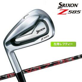 スリクソン Z585アイアンセット 左効き用 レフティ 6本(#5-9、pw) Miyazaki Mahana ミヤザキマハナ カーボンシャフト SRIXON ダンロップ 日本正規品