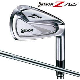 スリクソン Z765アイアンセット 6本(#5-9、PW) N.S.PRO 980GH DST スチールシャフト SRIXON ダンロップ日本正規品