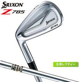 スリクソン Z785 アイアンセット 左効き用 レフティ 6本(#5-9、pw) ダイナミックゴールドDST スチールシャフト SRIXON ダンロップ 日本正規品