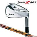 スリクソン Z965アイアンセット 6本(#5-9、PW) ダイナミックゴールド TOUR ISSUE Design Tuning シャフト S200SRIXON ダンロップ日本正規品