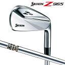 スリクソン Z965アイアンセット 6本(#5-9、PW) ダイナミックゴールド DST シャフト S200 SRIXON ダンロップ日本正規品