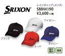 スリクソン レインキャップ(メンズ)SMH4190 ダンロップ レインウェア SRIXON DUNLOP