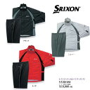 スリクソン SXR0180 ゴルフ上下レインウェア レインジャケット&パンツ メンズ SRIXON DUNLOP