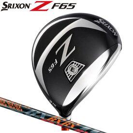 スリクソン Z F65 フェアウェイウッド SRIXON RX カーボンシャフト SRIXON DUNLOP